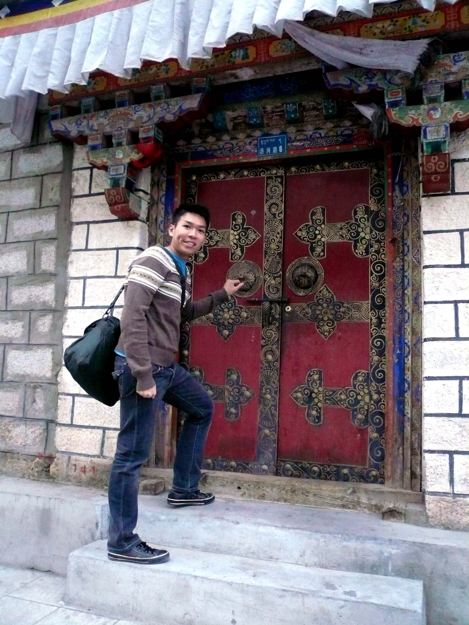 A traditional Tibetian domestic door