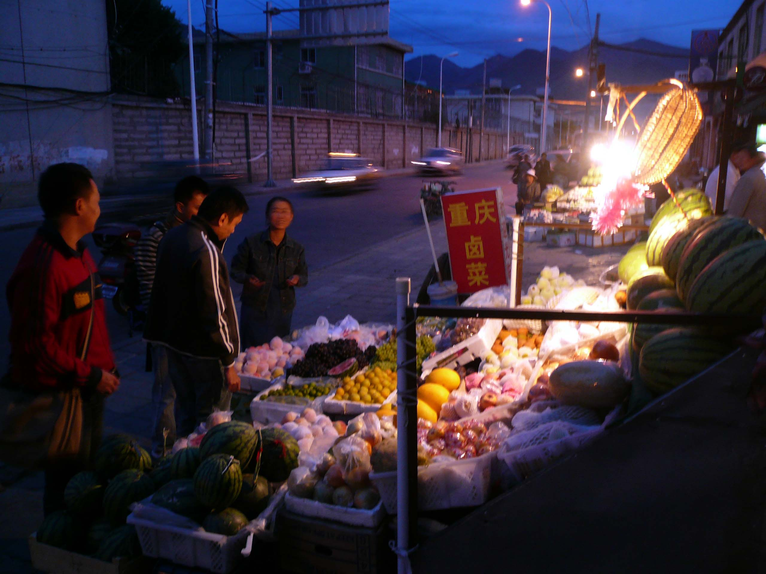 Purchase of local fruits for supper