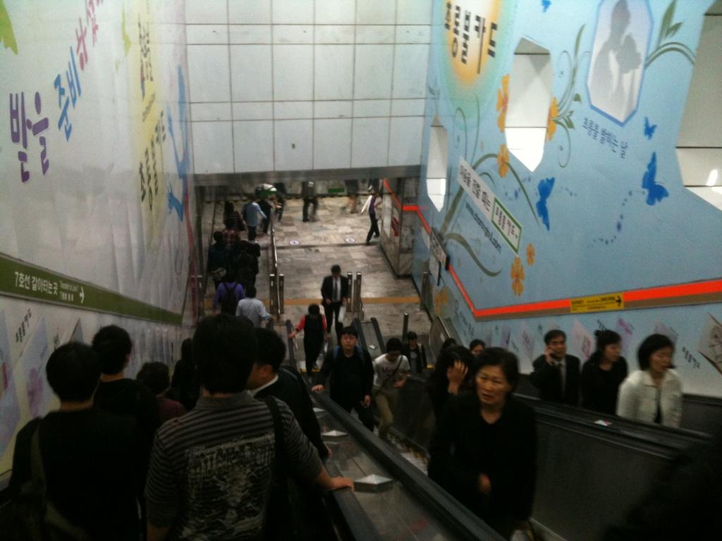 Seoul Shopping – Malls, Malls, Malls!